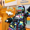 Freizeitmesse Klagenfurt 2013