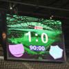 SK Austria Klagenfurt vs. SC Wiener Neustadt